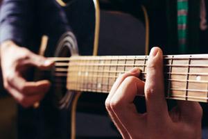 musicspecial